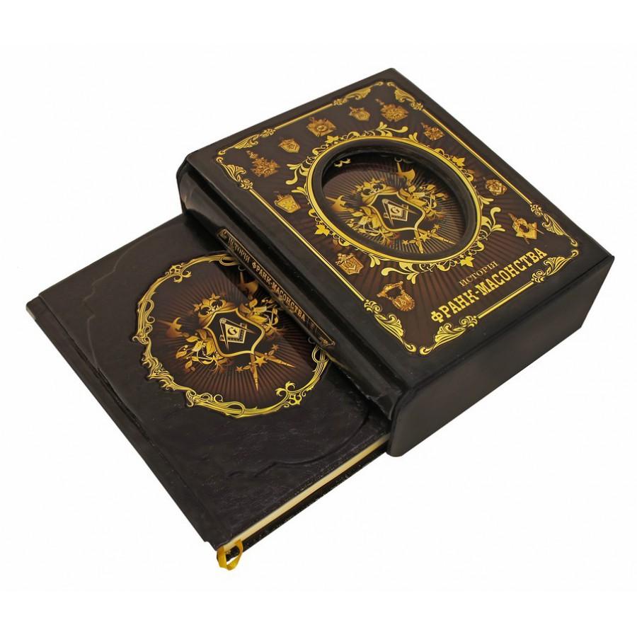Книга Best Gift История Франк-Масонства 2 тома