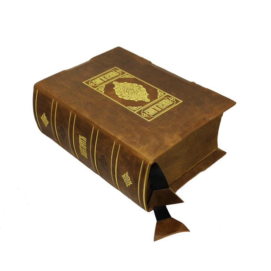 Книга Best Gift Маргарит. Иоанн Златоуст