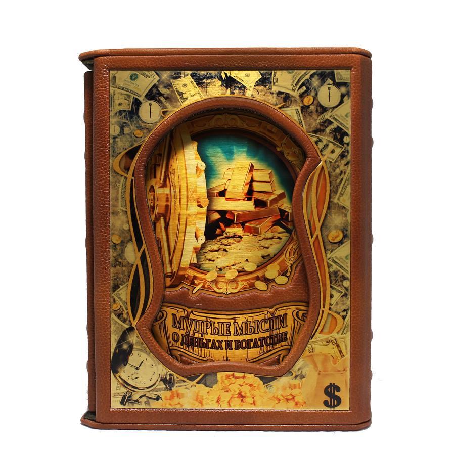 Фото - Книга Best Gift Мудрые мысли о деньгах и богатстве книга best gift о православных монастырях в российской империи