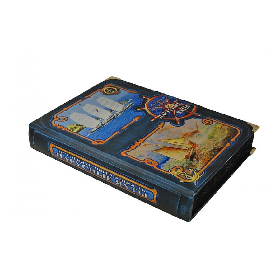 Книга Best Gift Парусные яхты. История и современность. Франко Джорджетти