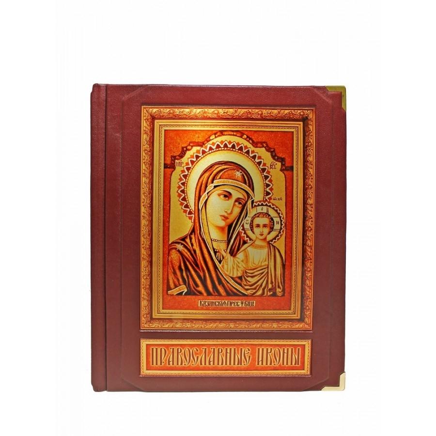 Книга Best Gift Православные иконы. А. Евстигнеев