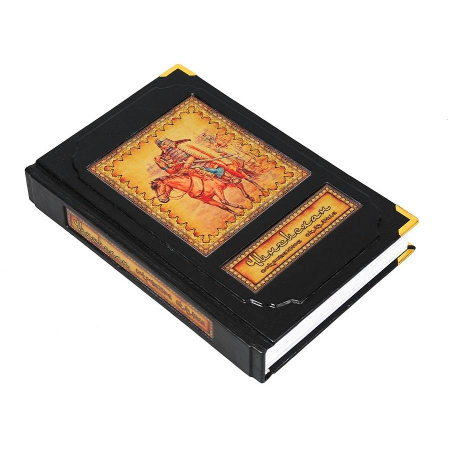 Фото - Книга Best Gift Чингисхан. Сокровенное сказание foraine amukoyo gift palpitations