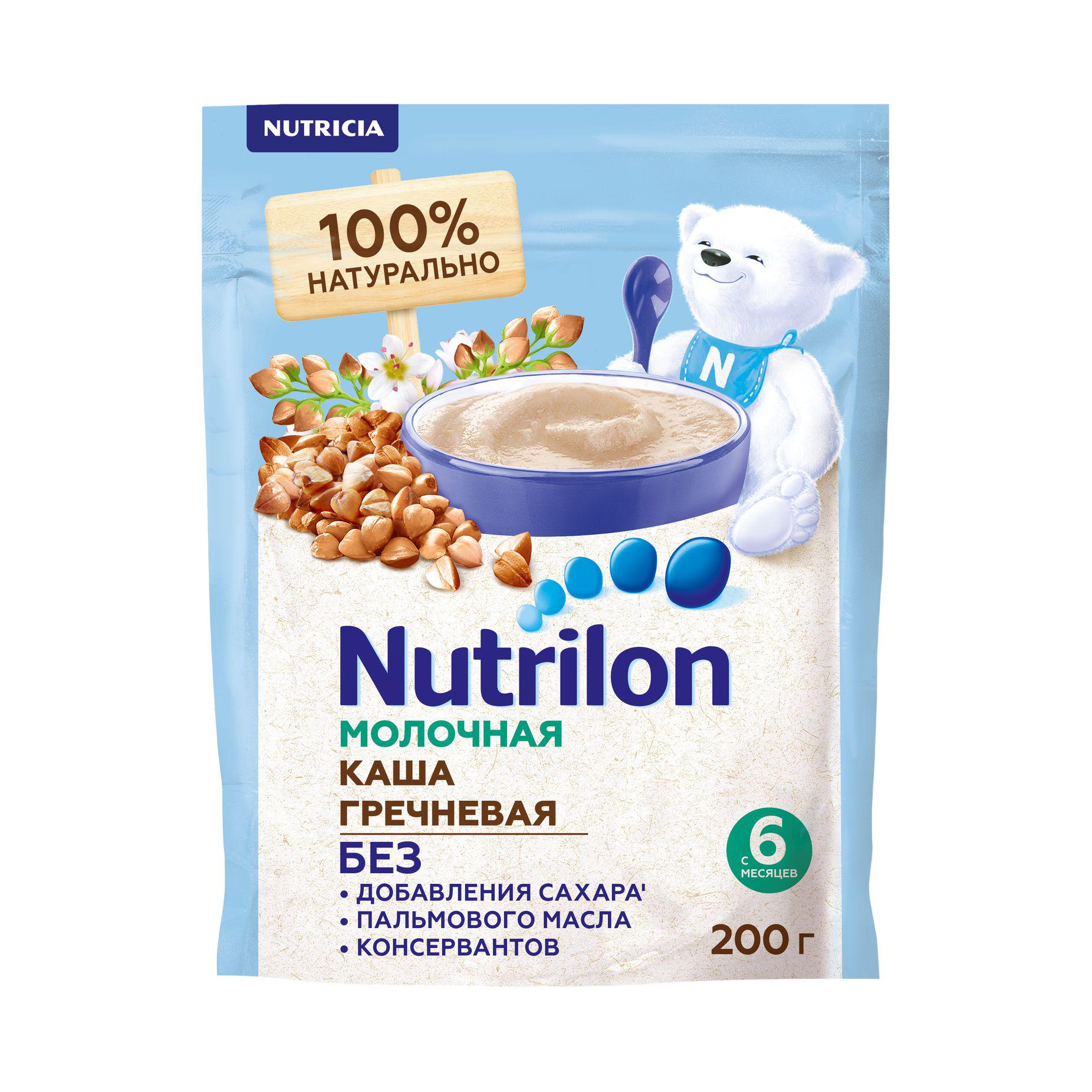 Фото - Каша Nutrilon молочная гречневая с 6 месяцев 200 г каша nutrilon молочная гречневая с 6 месяцев 200 г