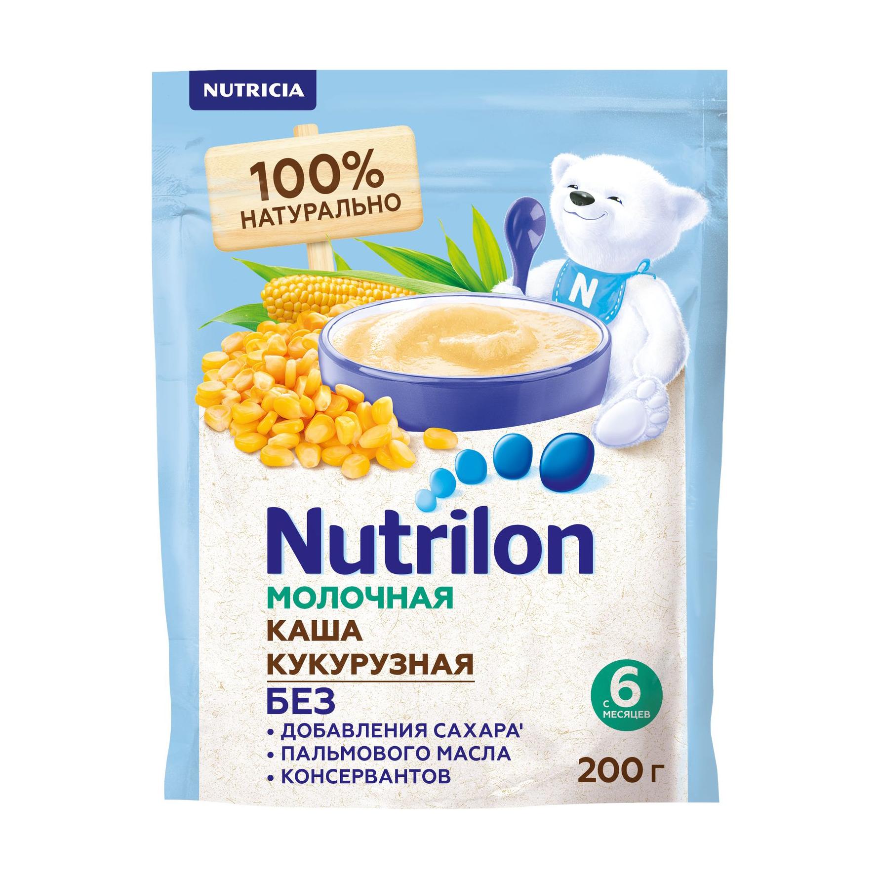 Фото - Каша Nutrilon молочная кукурузная с 6 месяцев 200 г каша nutrilon молочная гречневая с 6 месяцев 200 г