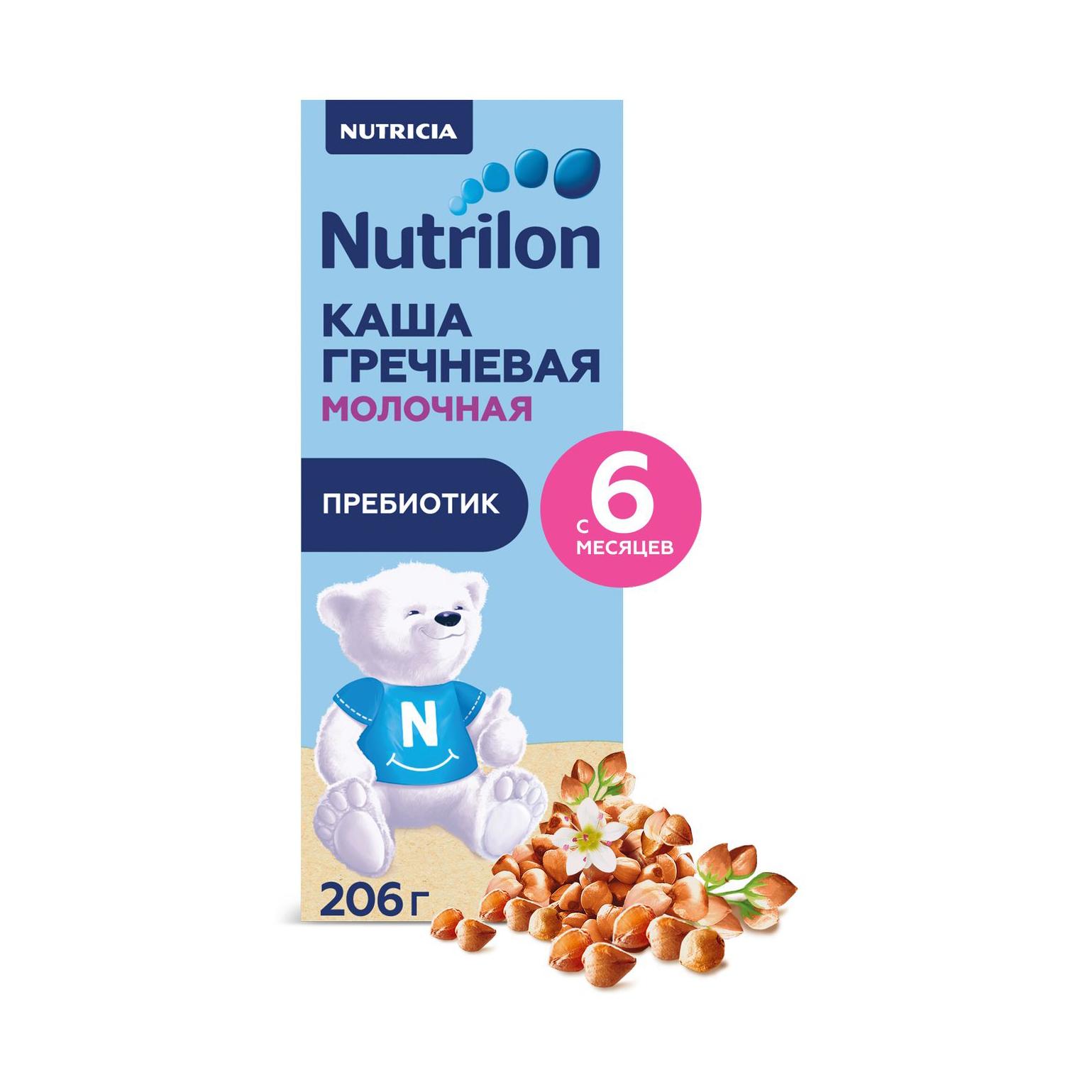 Фото - Каша Nutrilon молочная гречневая с 6 месяцев 206 г каша nutrilon молочная гречневая с 6 месяцев 200 г