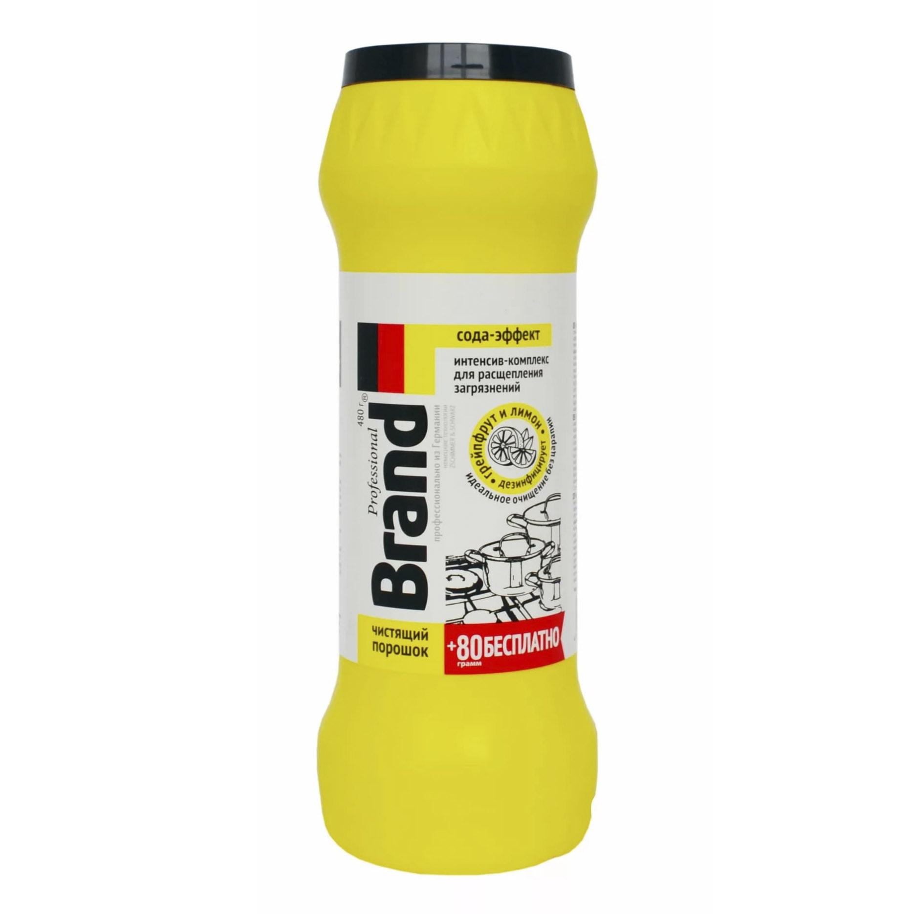 Чистящий Порошок Brand Сода-эффект Грейпфрут и лимон 480 г фото