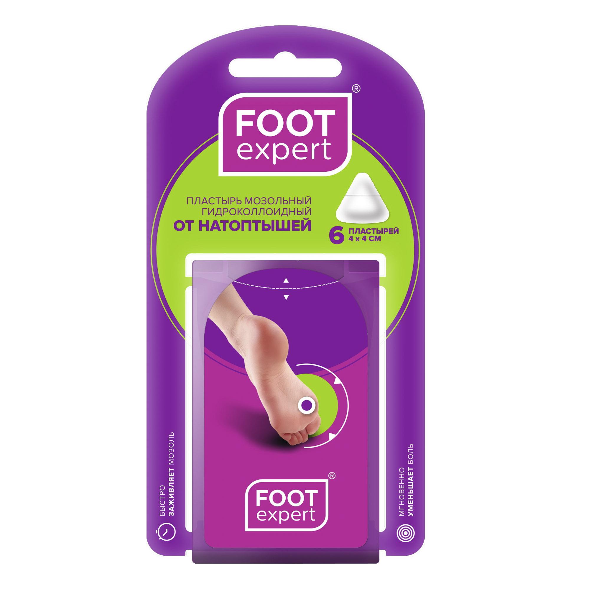 Гидроколлоидный пластырь Foot Expert от натоптышей 4х4 см