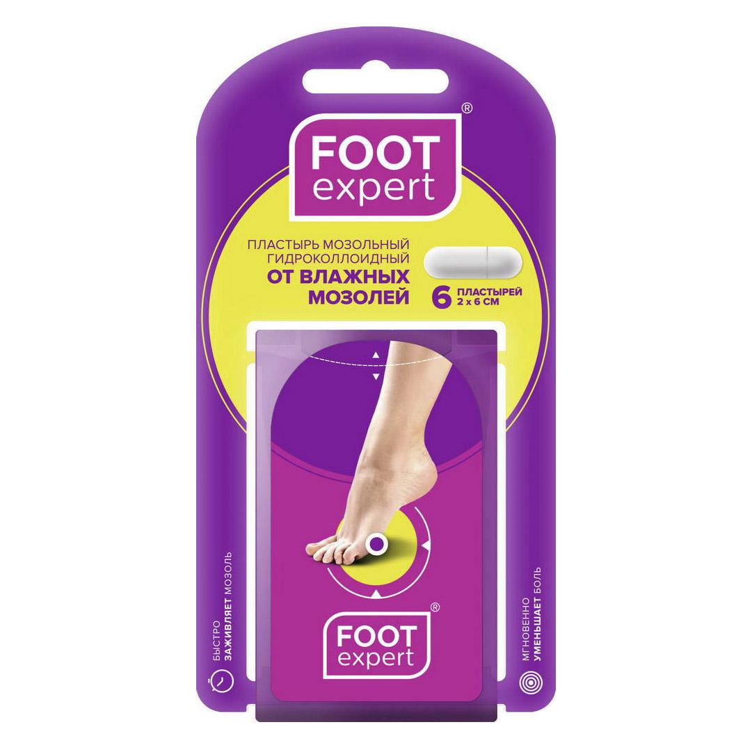 Гидроколлоидный пластырь Foot Expert от влажных мозолей 2х6 см