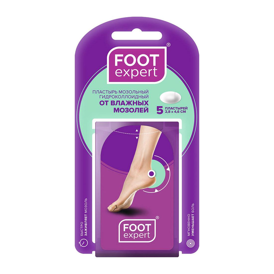 Гидроколлоидный пластырь Foot Expert от влажных мозолей 2,8х4,8 см