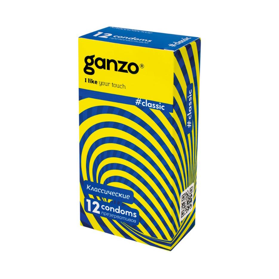Презервативы Ganzo New Classic 12 шт