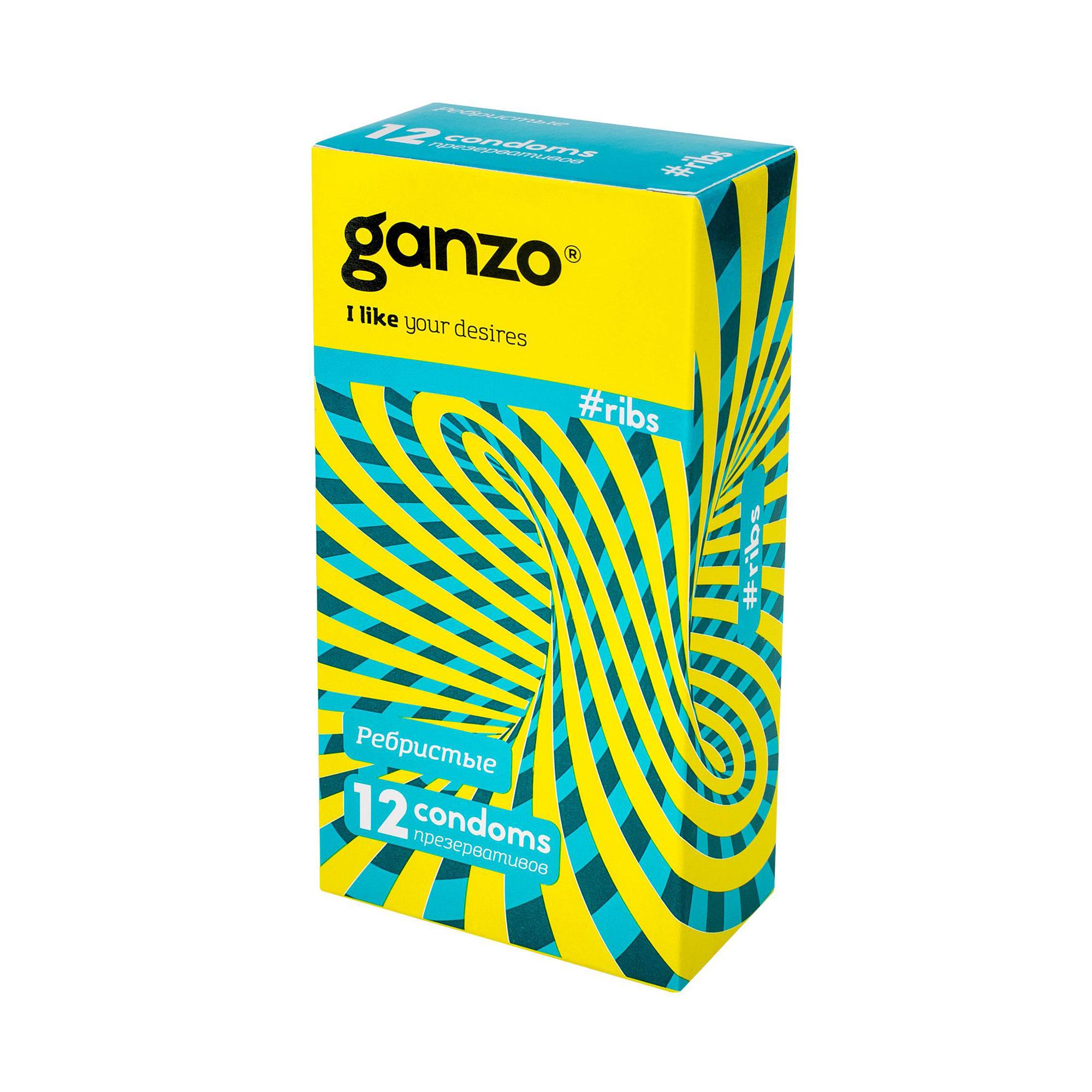 Презервативы Ganzo Ribs ребристые 12 шт