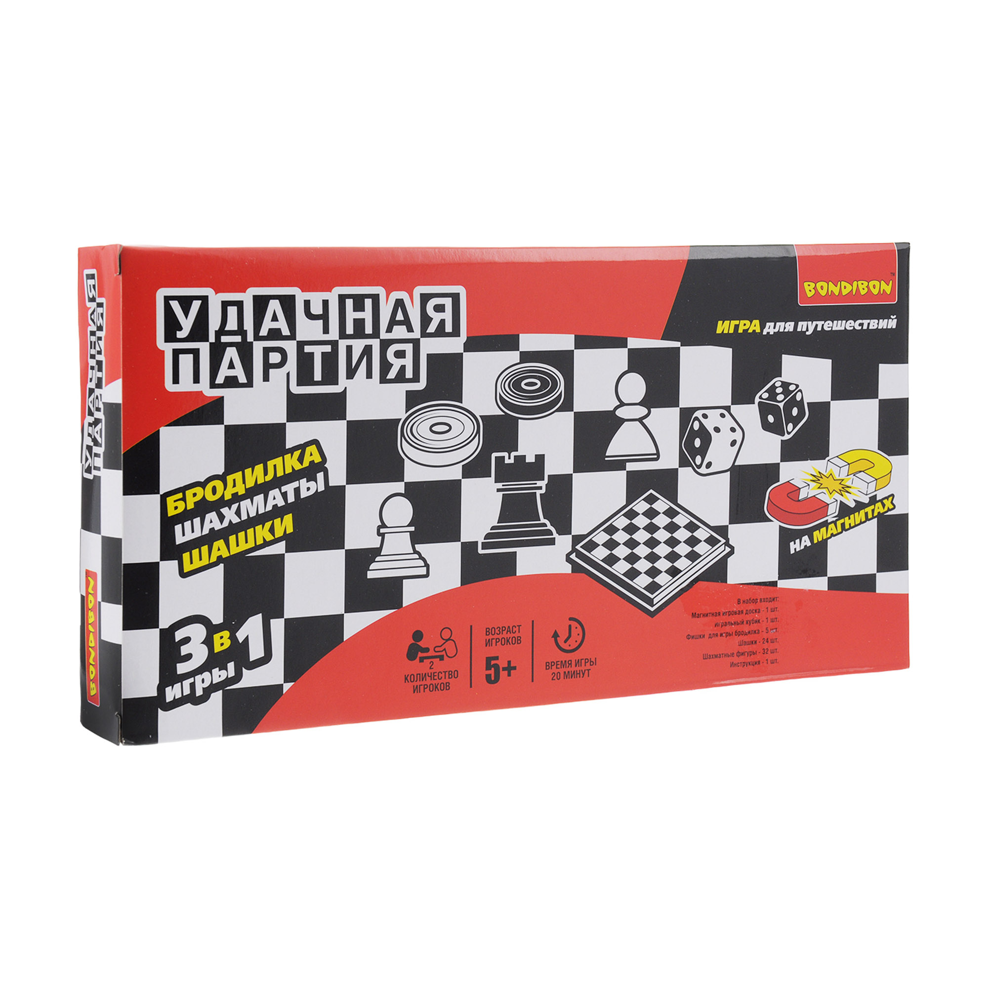 Настольная игра BONDIBON Удачная партия 3в1 шахматы, шашки, бродилки фото