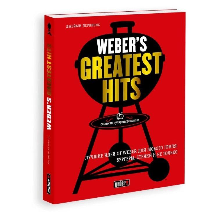Фото - Книга Weber's Greatest Hits: 125 самых популярных рецептов queen greatest hits ii cd