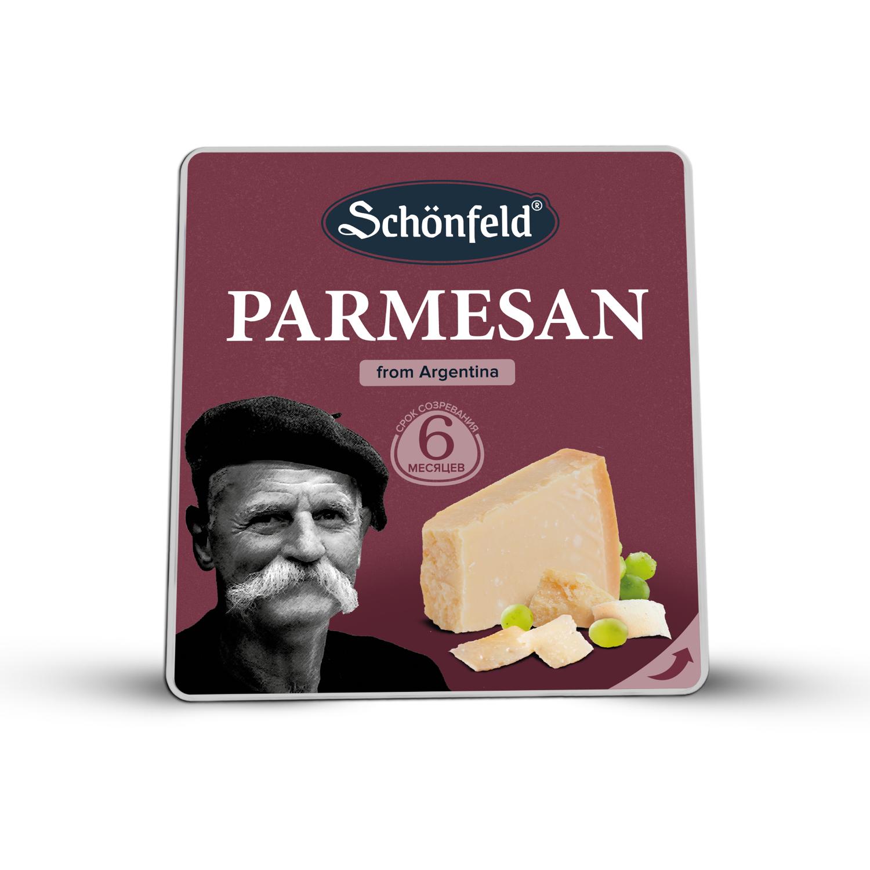 Сыр твердый Schonfeld Reggianito срок созревания 6 месяцев 40% 175 г сыр полутвердый schonfeld pepato с перцем горошком 50% кг