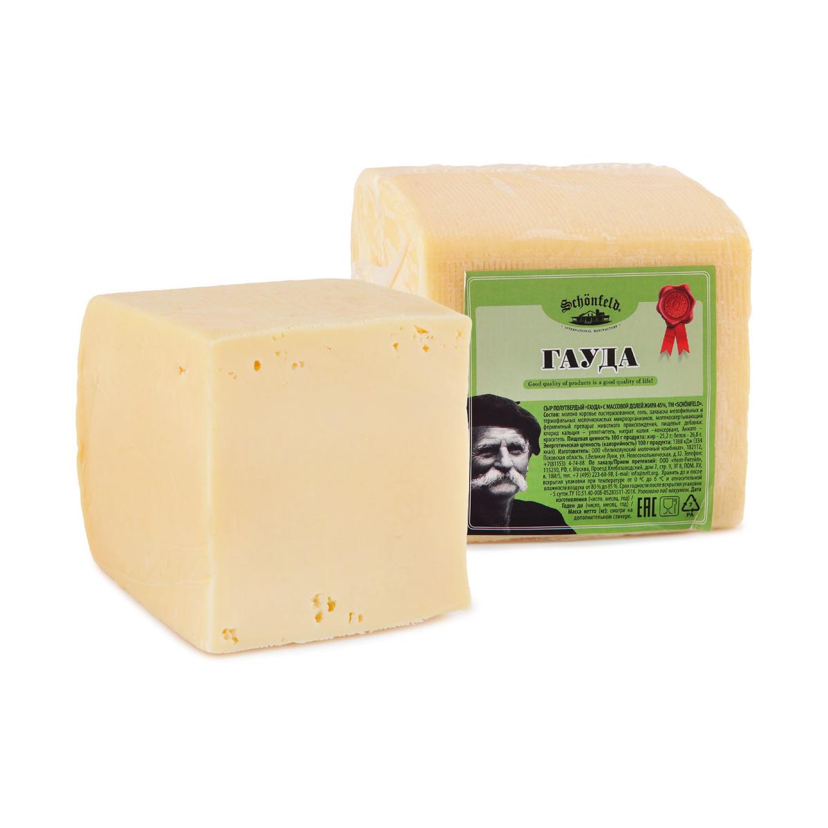 Фото - Сыр полутвердый Schonfeld Гауда 45% кг сыр полутвердый schonfeld тильзитер 45