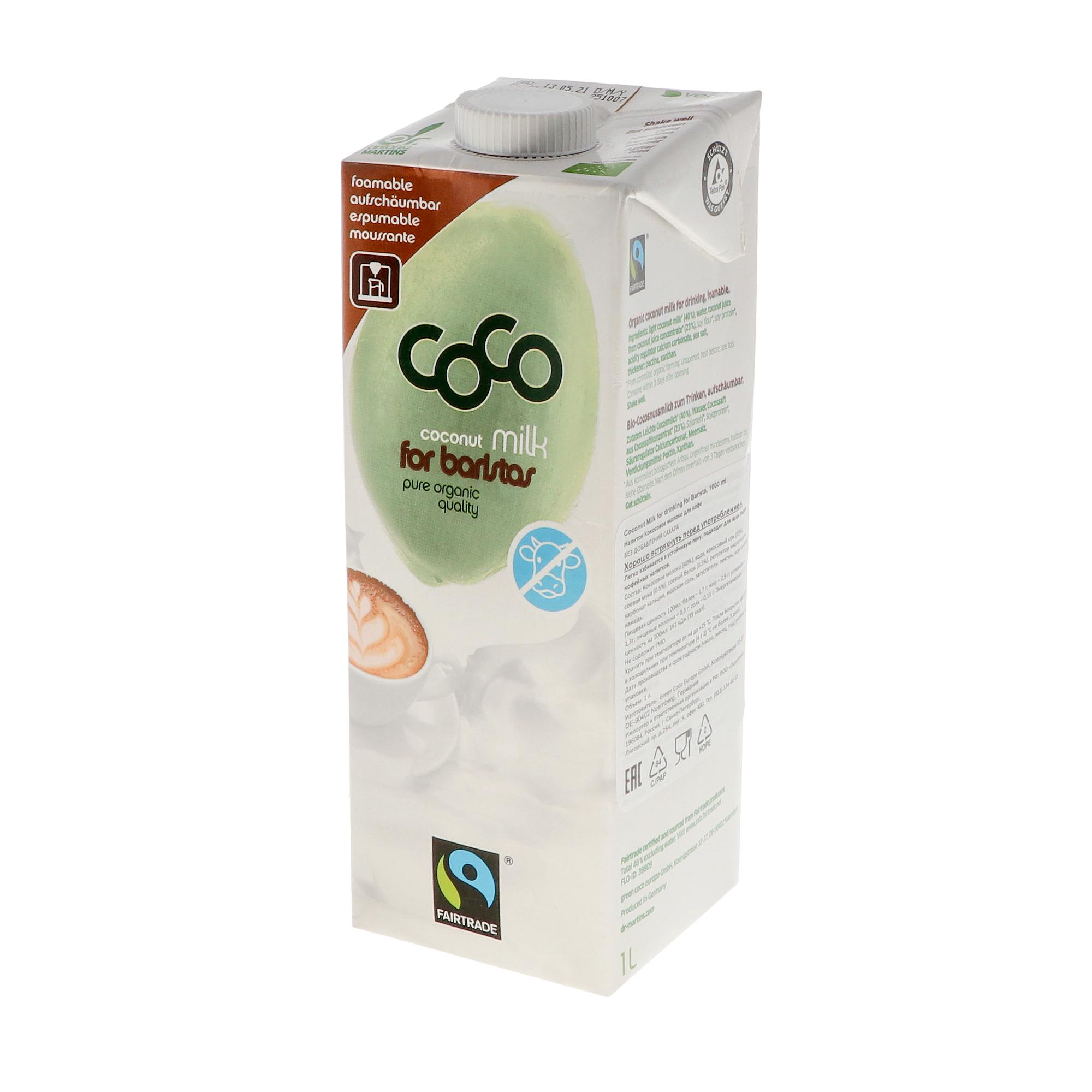 Кокосовое молоко Green Coco Europe для кофе 1 л