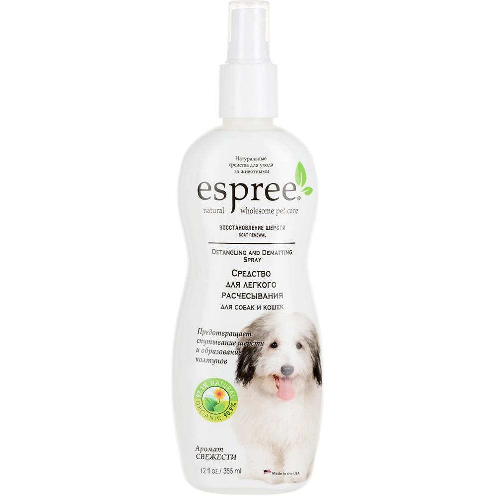 Средство для животных Espree CR Detangling  Dematting Spray Для легкого расчесывания 355 мл.
