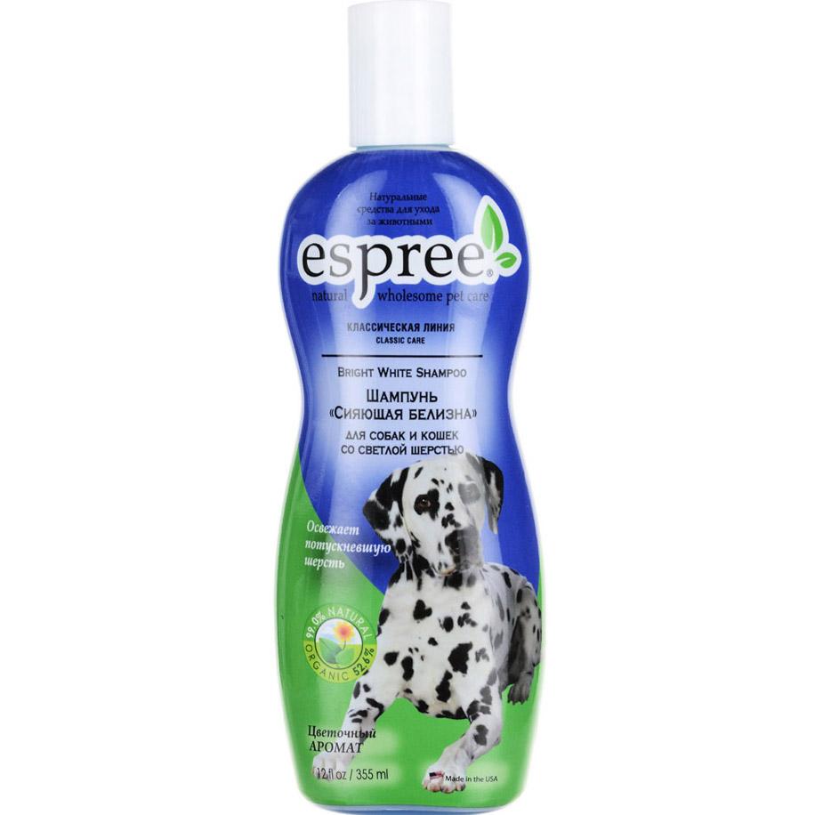 Шампунь для животных Espree CLC Bright White Сияющая белизна 355 мл.