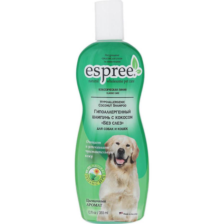 Шампунь для животных Espree Hypo-Allergenic Coconut Без слез гипоаллергенный с кокосом 355 мл.