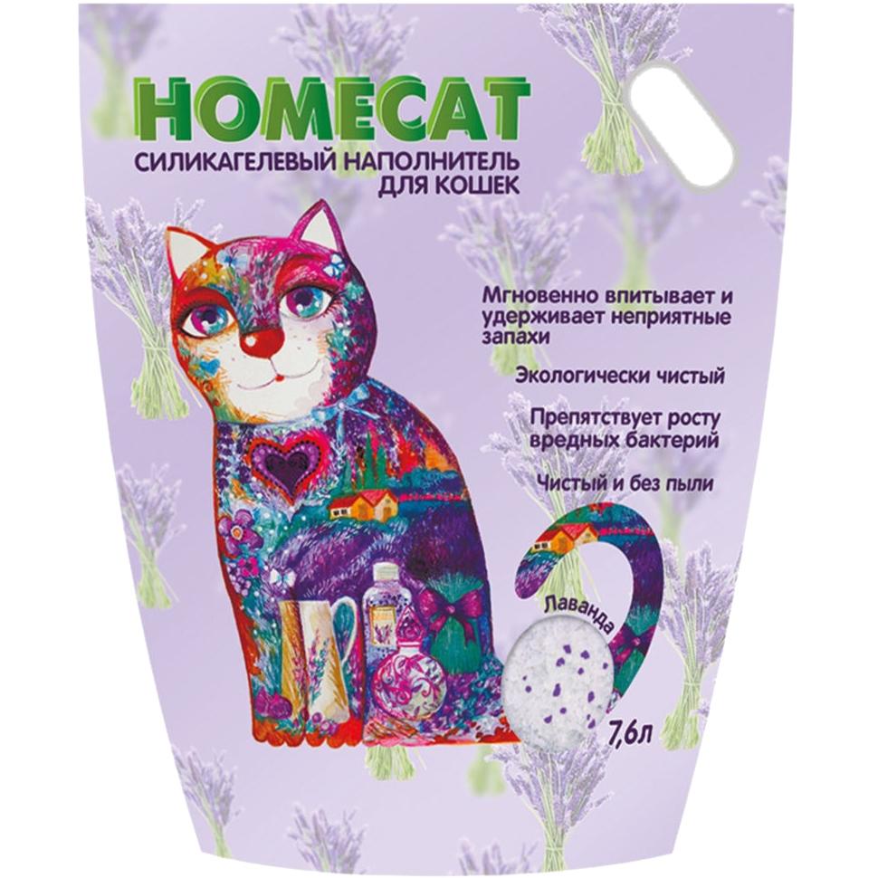 Наполнитель Homecat Лаванда силикагелевый 76 л.