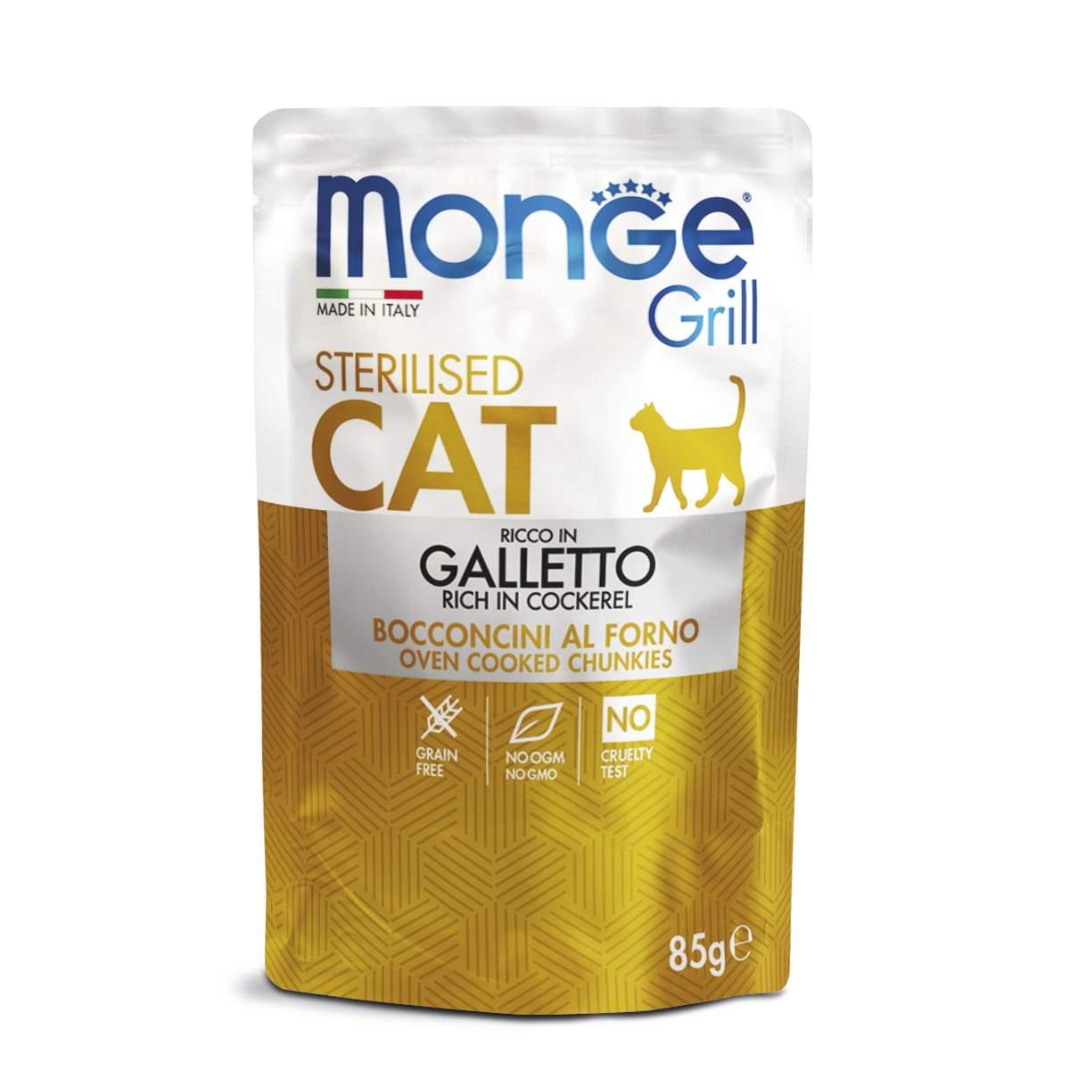 Корм для стерилизованных кошек Monge Cat Grill Pouch итальянская курица 85 г