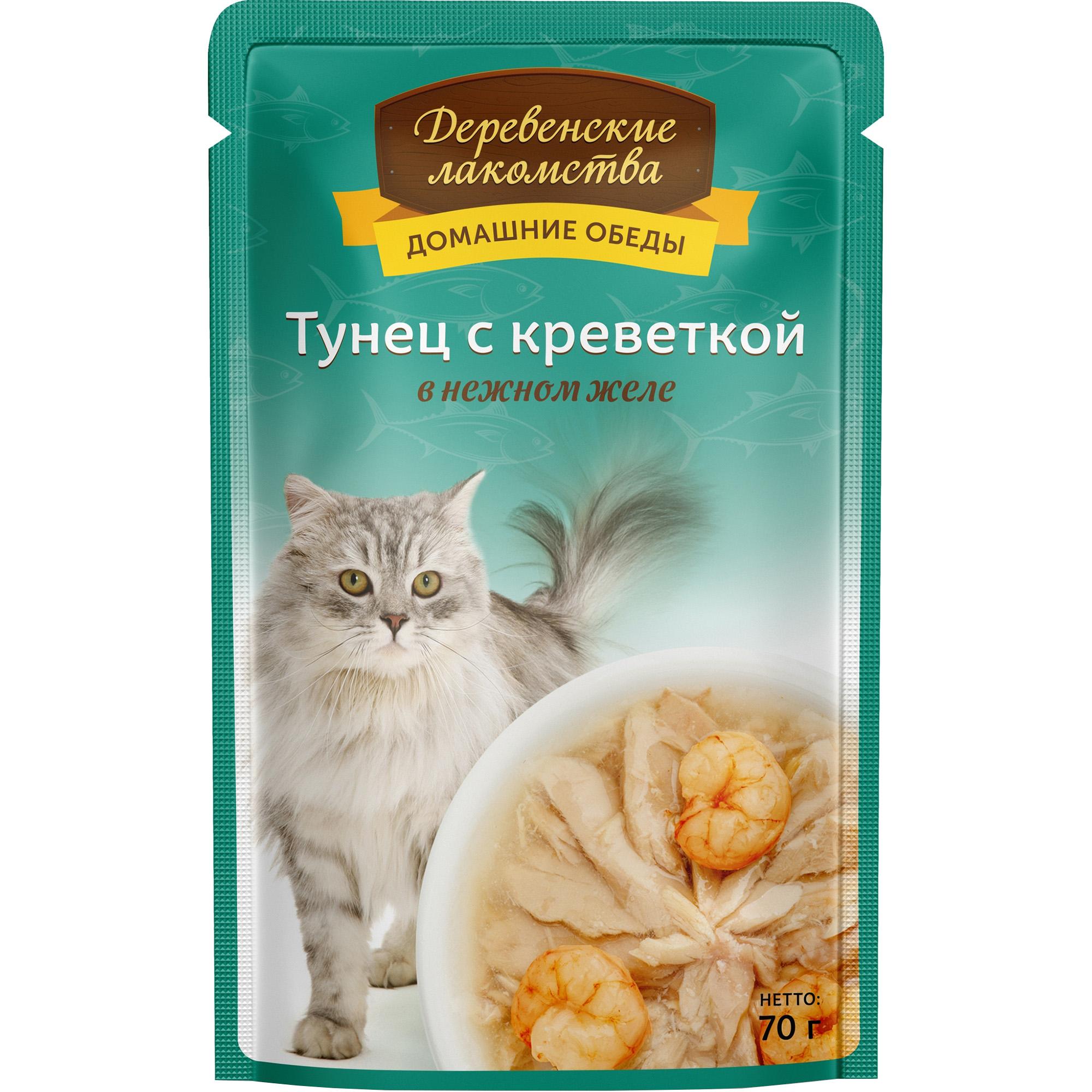Корм для кошек Деревенские лакомства Тунец с креветкой в нежном желе 70 г