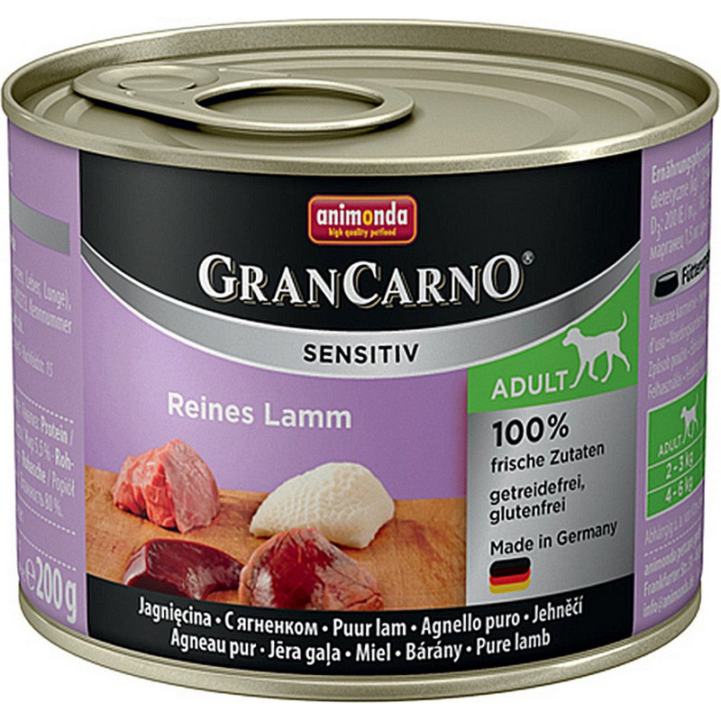 Корм для собак Animonda GranCarno Sensitiv c ягненком 200 г корм для собак animonda grancarno sensitiv с чувствит пищеварением ягненок картофель 400г