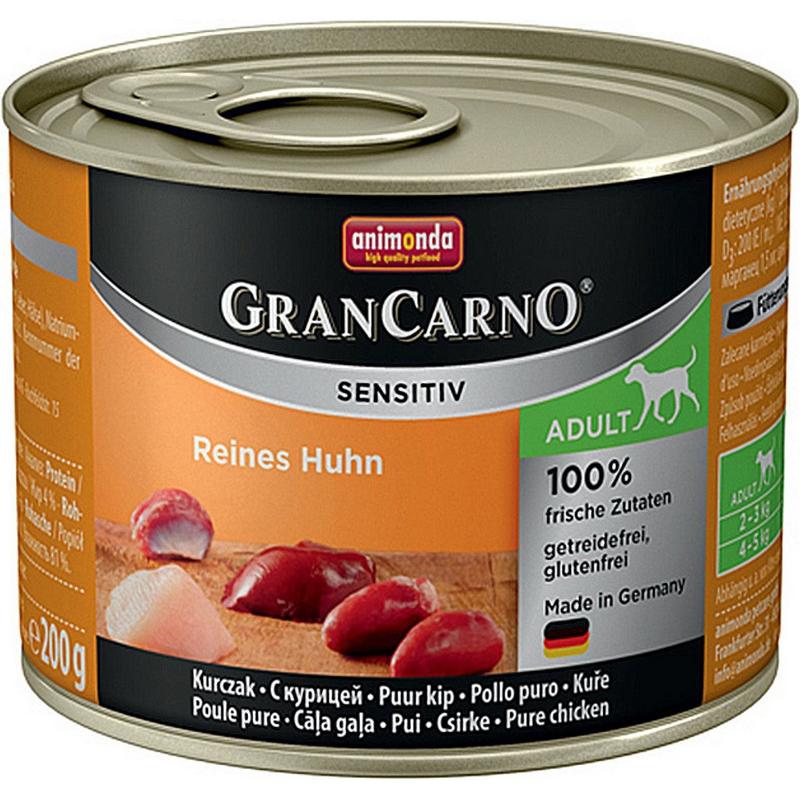 Корм для собак Animonda GranCarno Sensitiv c курицей 200 г корм для собак animonda grancarno sensitiv с чувствит пищеварением ягненок картофель 400г
