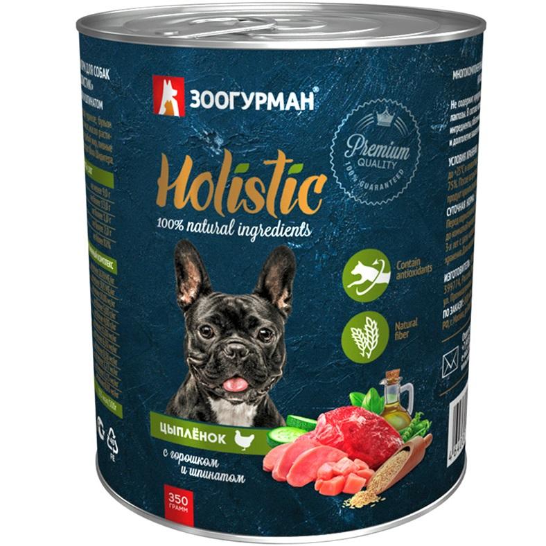 Корм для собак Зоогурман Цыплёнок с горошком и шпинатом 350 г.