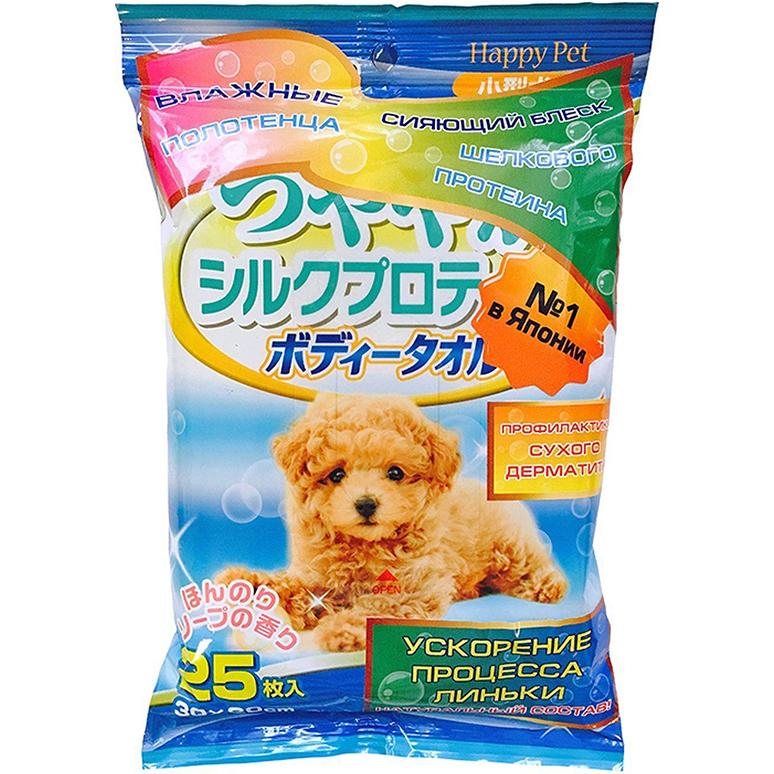 Шампуневые полотенца для собак Japan Premium Pet Для экспресс-купания без воды 25 шт