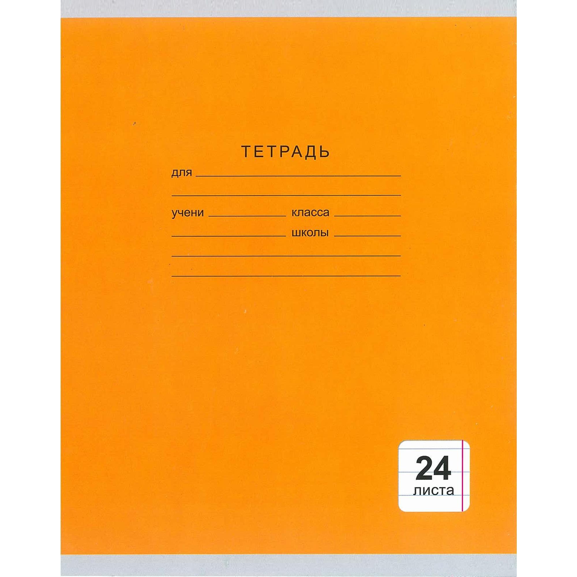 Тетрадь Канц-Эксмо Однотонная серия 24 л клетка.