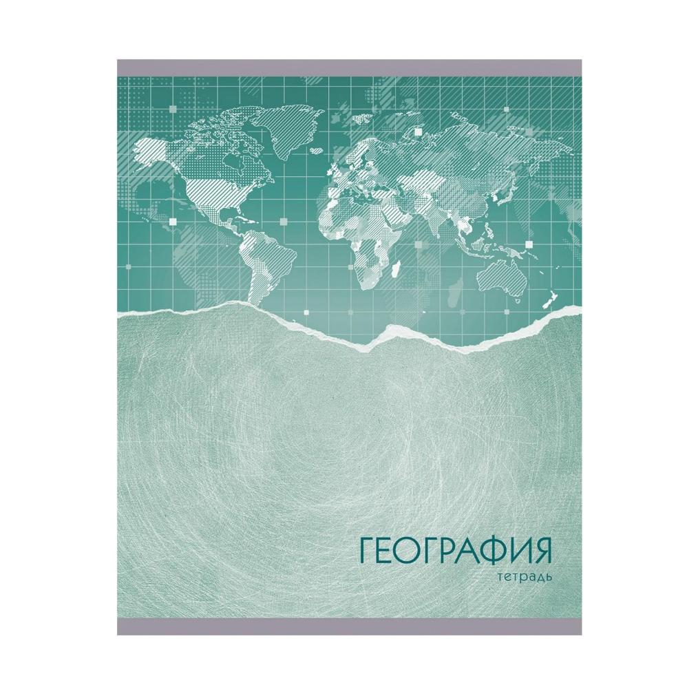 Тетрадь предметная Канц-Эксмо Steel light география 48 л.