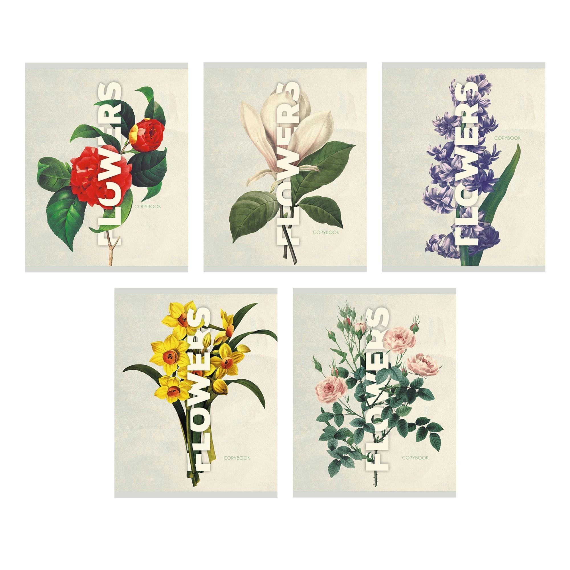 Тетрадь Канц-Эксмо Нежные цветы 96 л клетка.