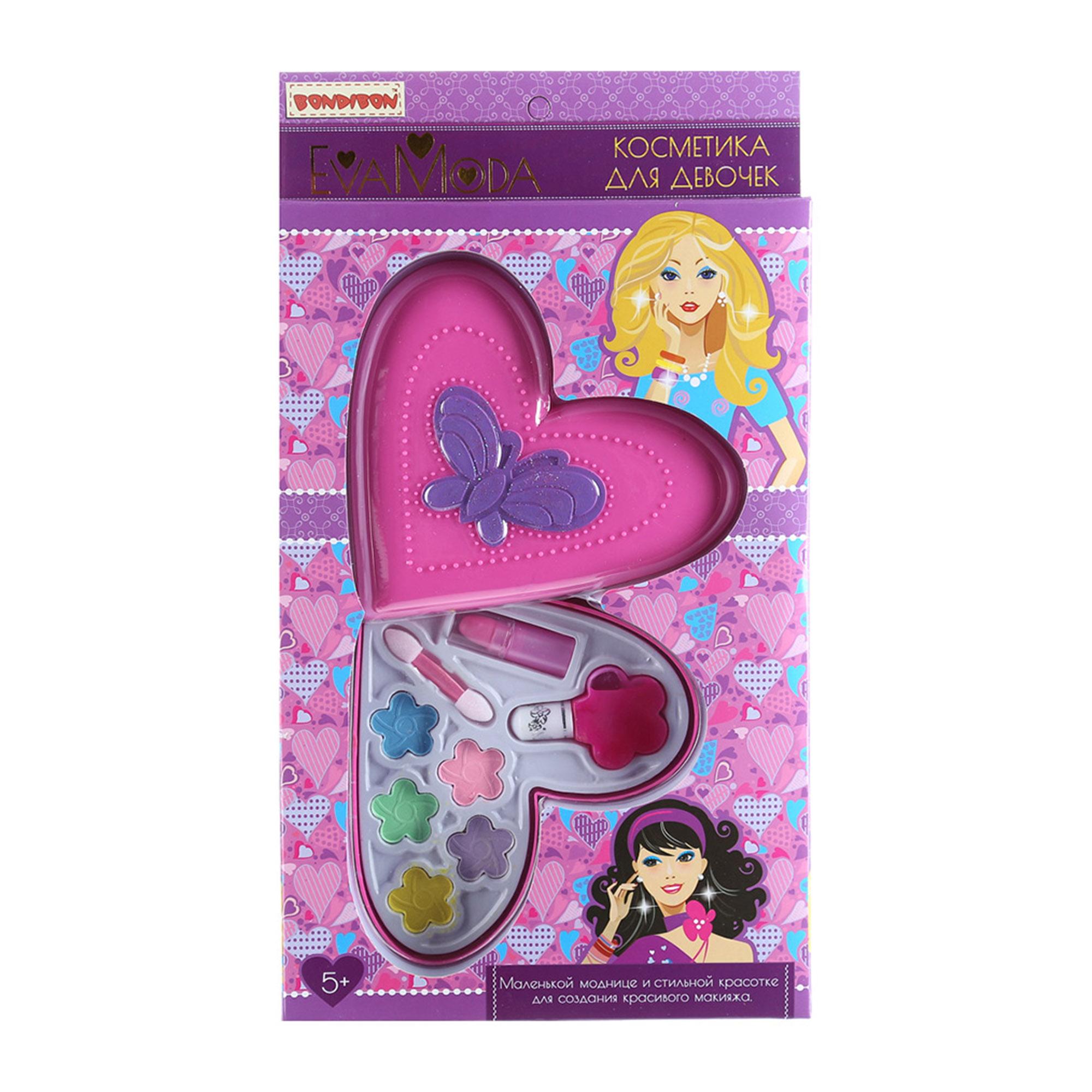 Набор детской декоративной косметики Bondibon Eva Moda Сердце ВВ1760