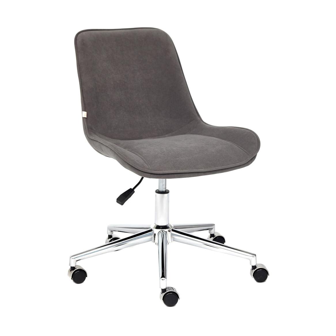 Кресло компьютерное TC серый 97х52х40 см кресло компьютерное tc черное 95 5х59х57 см