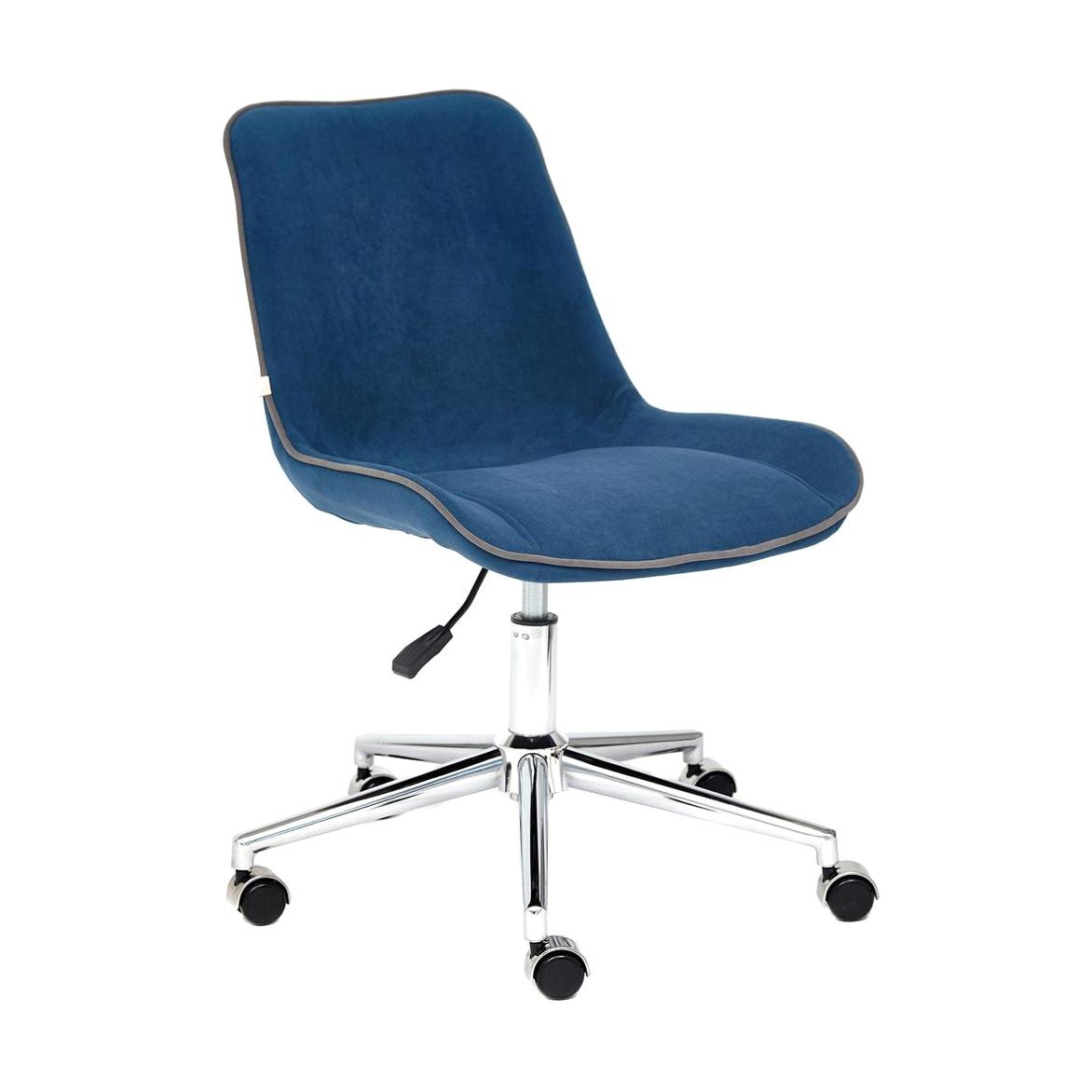 Кресло компьютерное TC синий 97х52х40 см компьютерное кресло turin компьютерное кресло