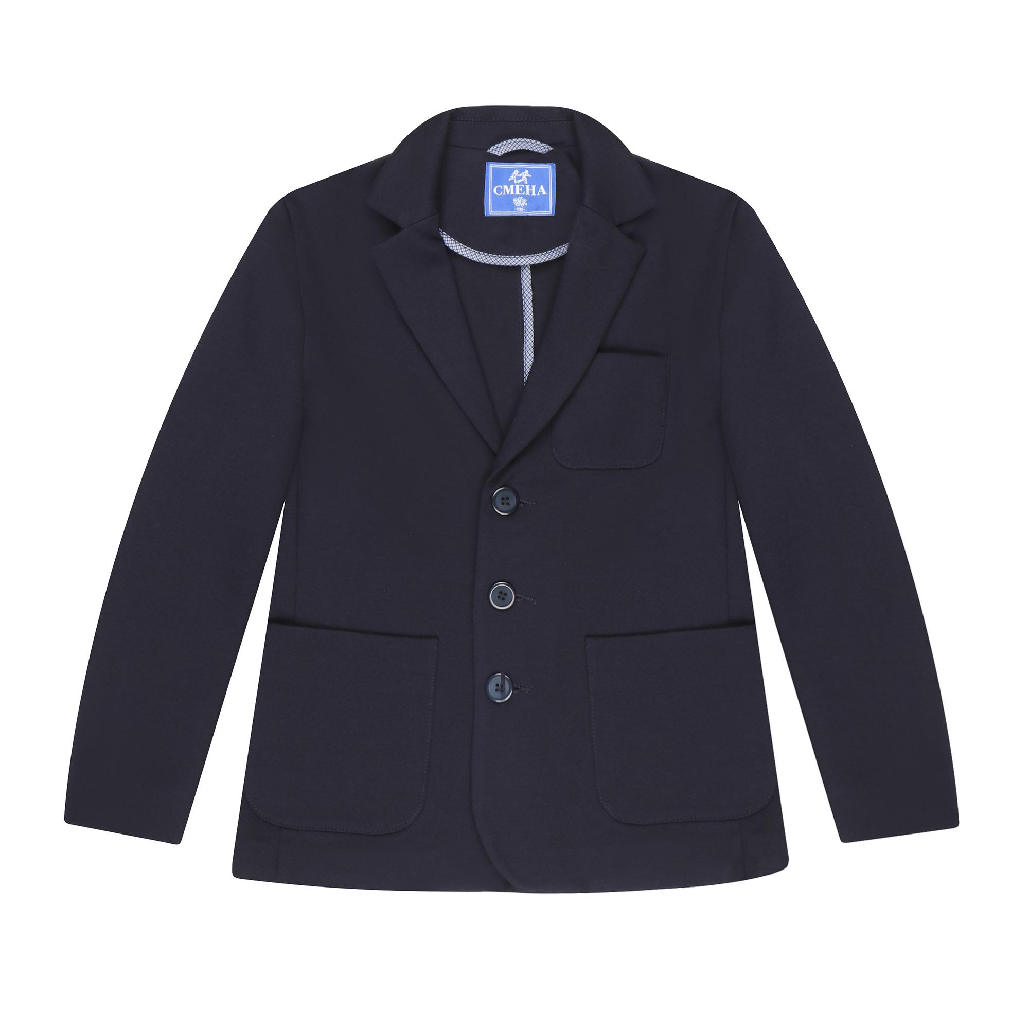 Пиджак школьный для мальчиков Смена синий 140/72, Smena/Смена, Синий, Трикотаж, Для мальчиков,  - купить со скидкой