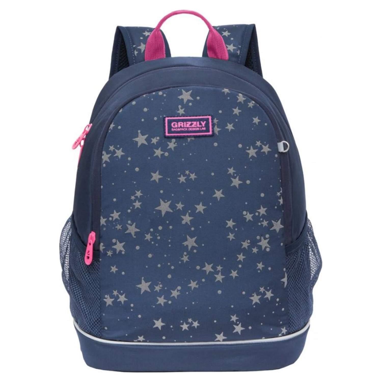 Рюкзак школьный Grizzly темно-синий grizzly рюкзак школьный grizzly темно синий