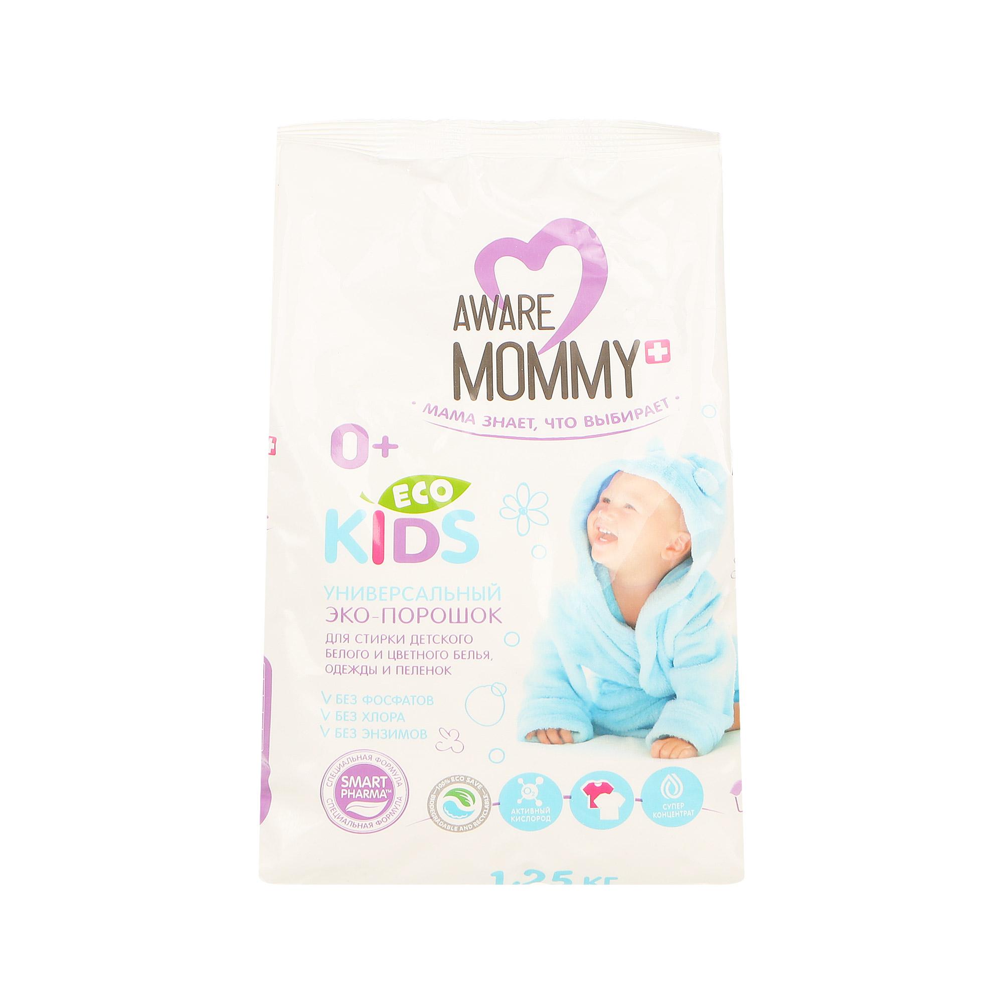 Порошок для стирки Aware mommy eco kids 1.25 кг