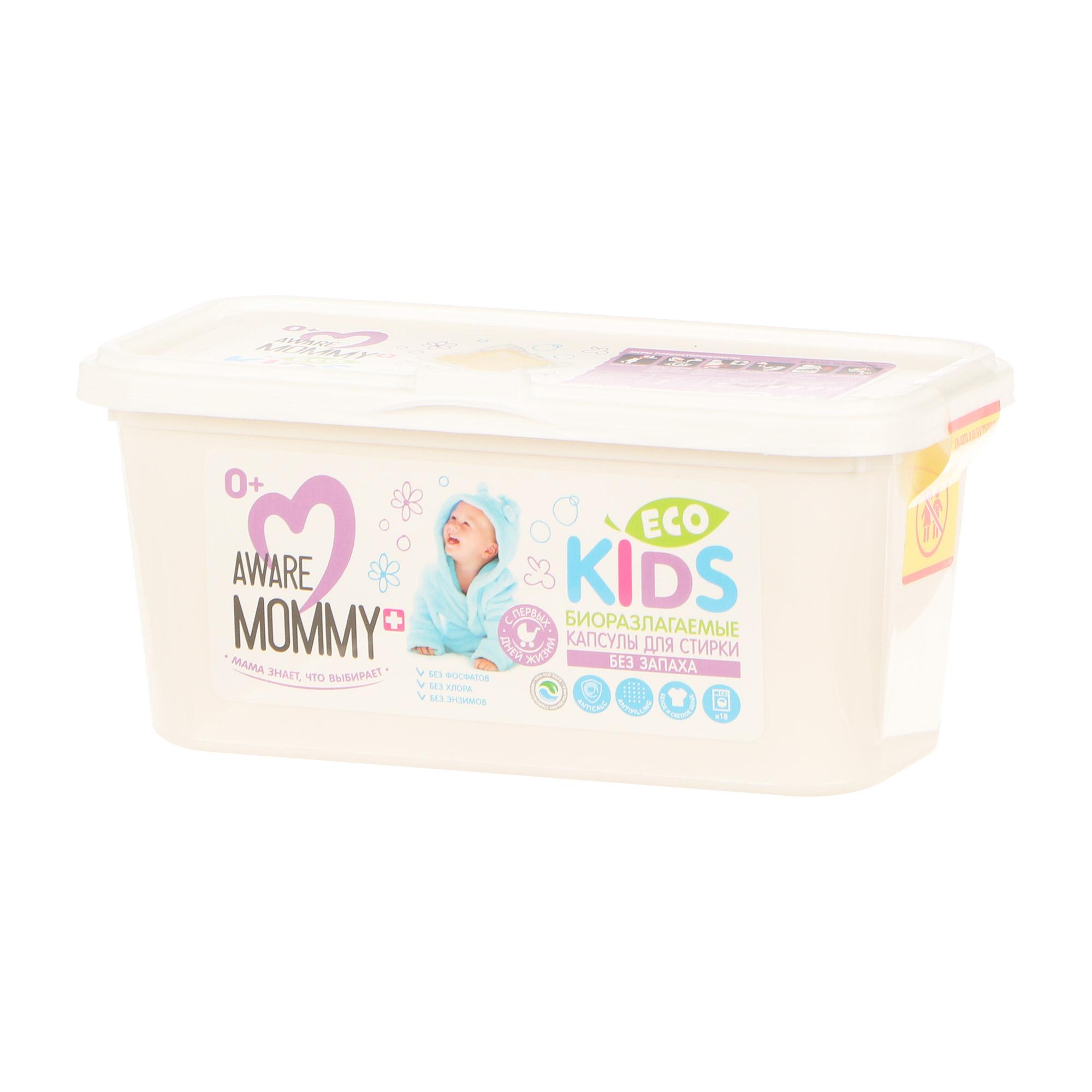 Капсулы для стирки Aware mommy eco kids 18 капсул фото