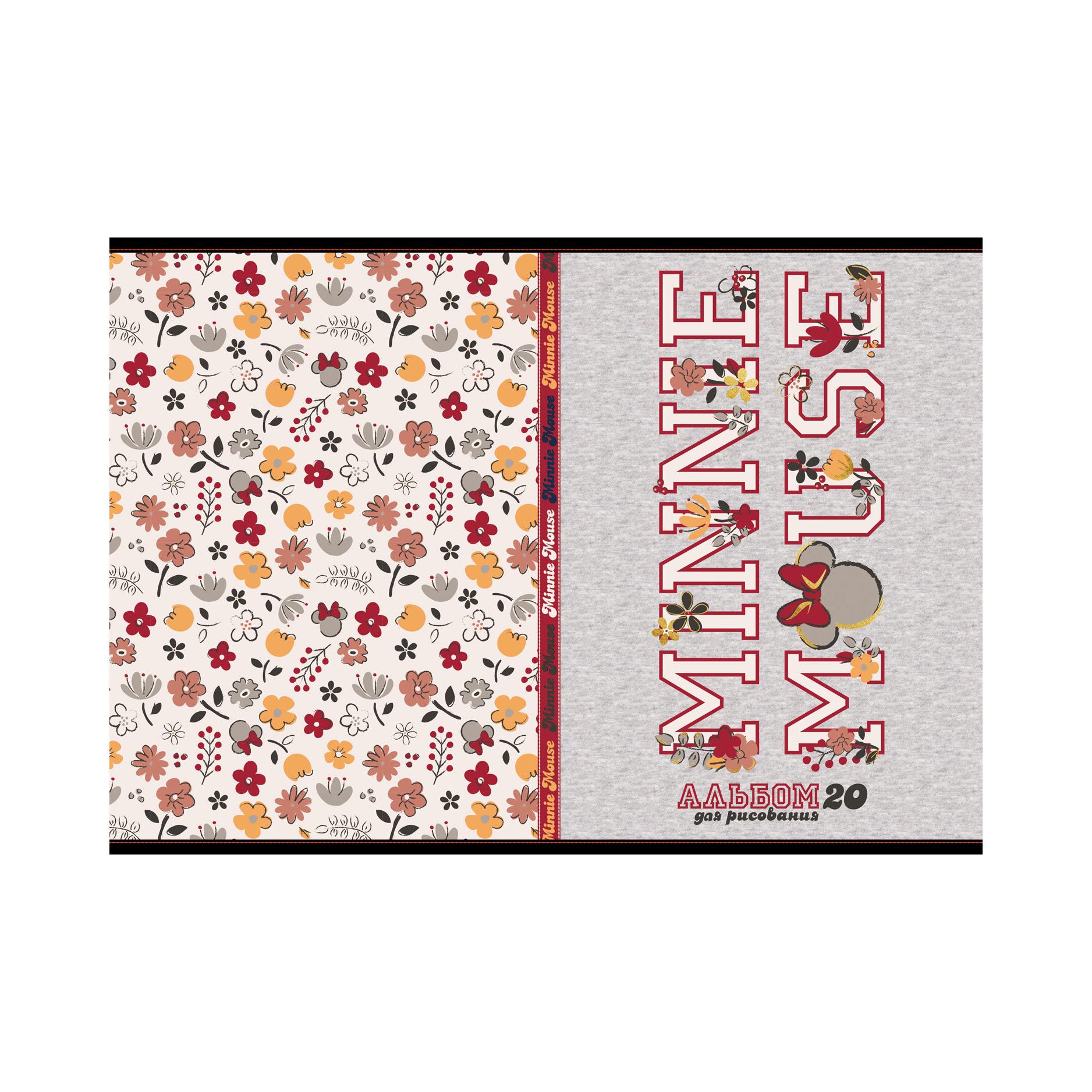 Альбом для рисования Hatber Микки Маус на скобе А4 20 л альбом для рисования hatber 24 листа а4 на скобе в ассортименте