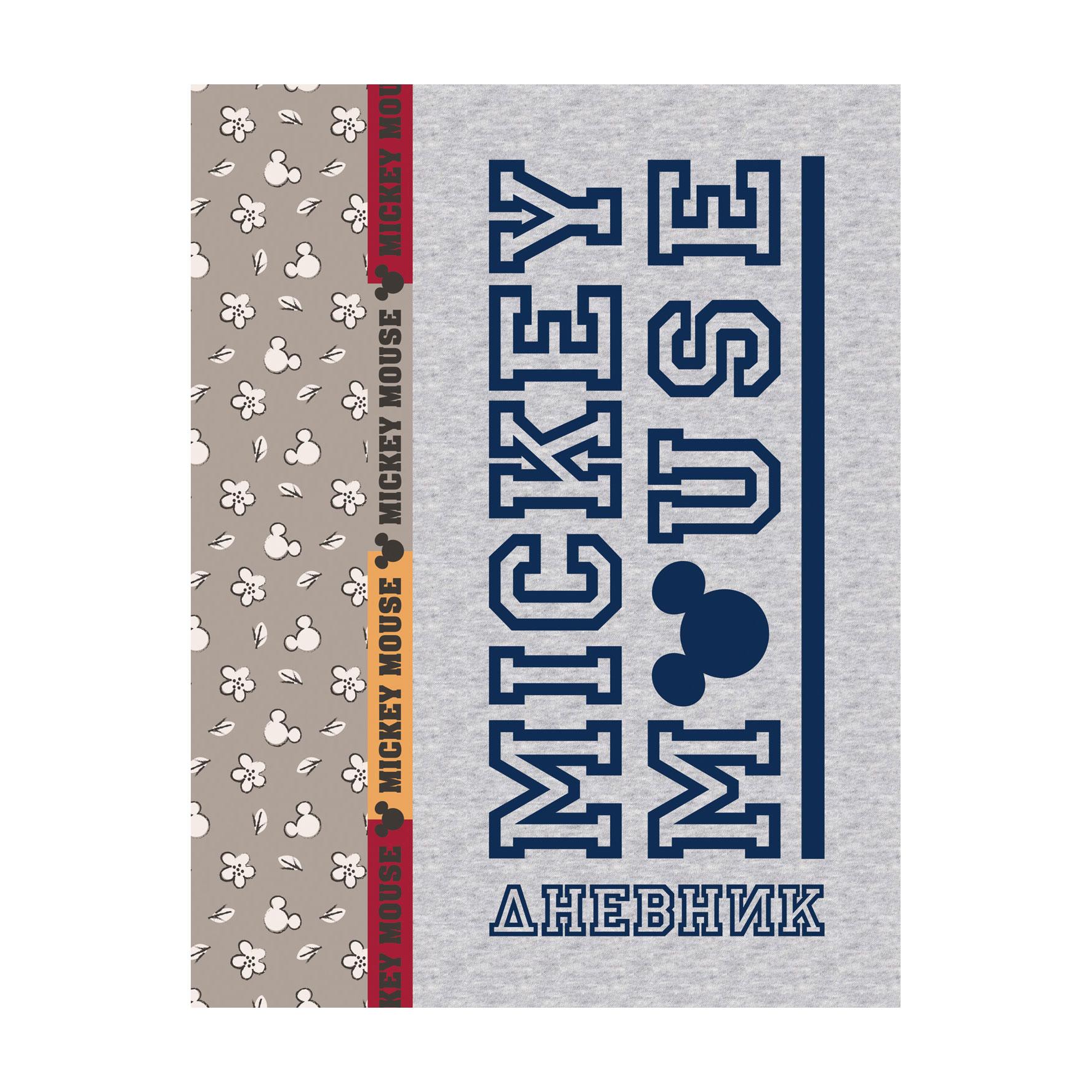 Дневник для 1-11 классов Hatber Микки Маус 40 л А5 недорого
