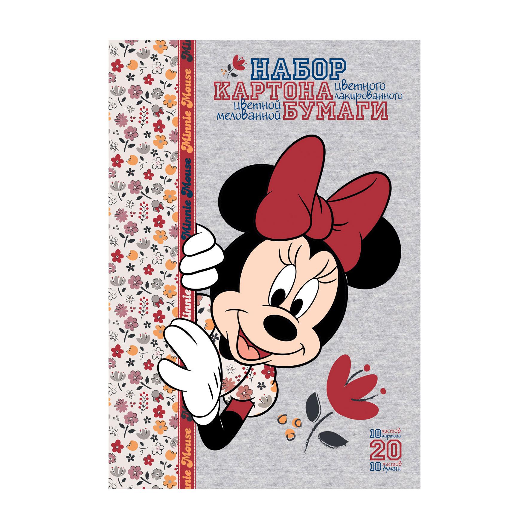 Набор цветного картона и бумаги Hatber Минни Маус 20 л 10 цв+10 цв А4