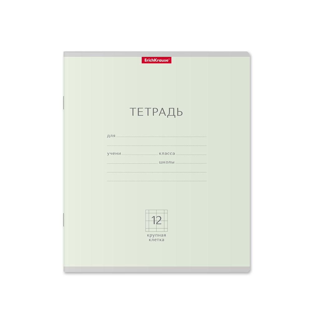 Тетрадь ErichKrause Классика Light ассорти, 12 листов, крупная клетка