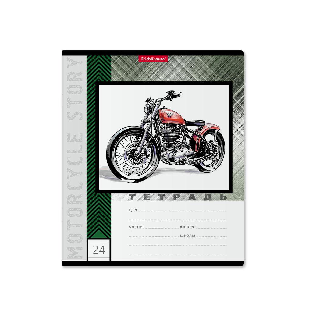 Тетрадь ErichKrause Motorcycle Story, 24 листа, линейка
