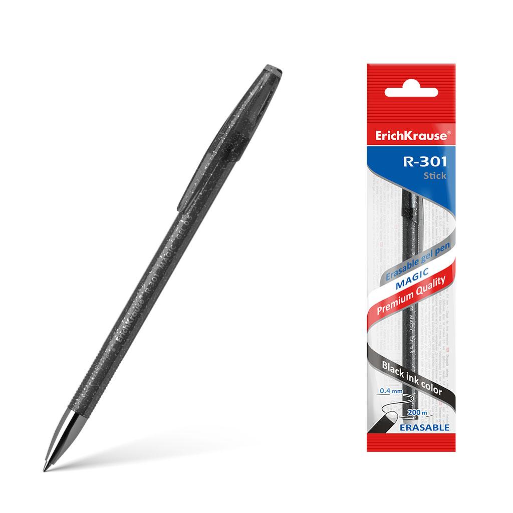 Ручка гелевая сo стираемыми чернилами Erich Krause R-301 Magic Gel черный