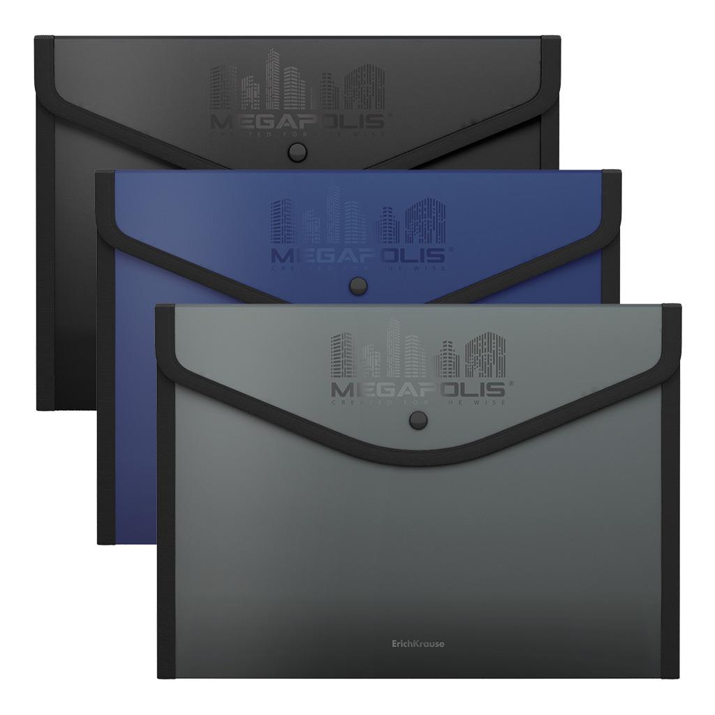 Папка-конверт на кнопке пластиковая Erich Krause MEGAPOLIS, обшитая, непрозрачная, A4+, ассорти фото