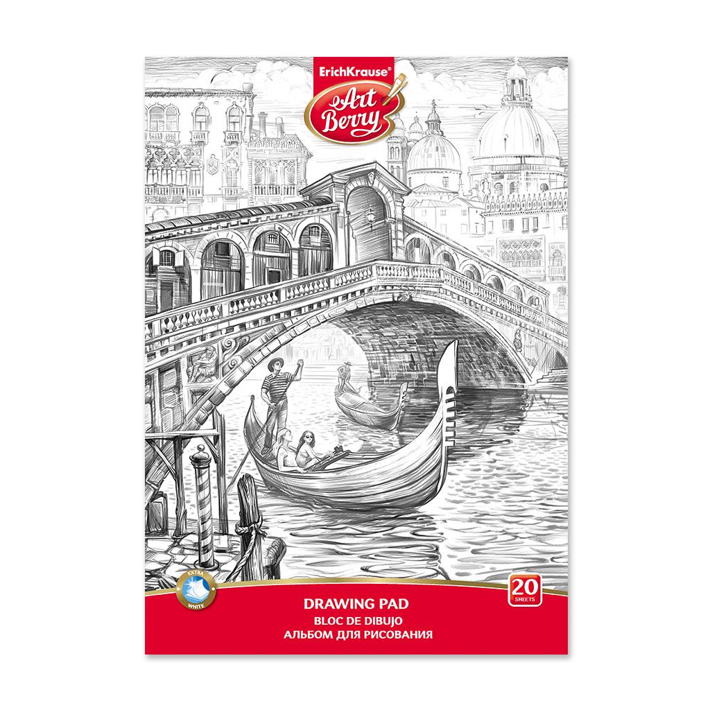 Фото - Альбом для рисования на клею Artberry Венеция, А4, 20 листов принадлежности для рисования апплика альбом для рисования на гребне филин а4 20 листов