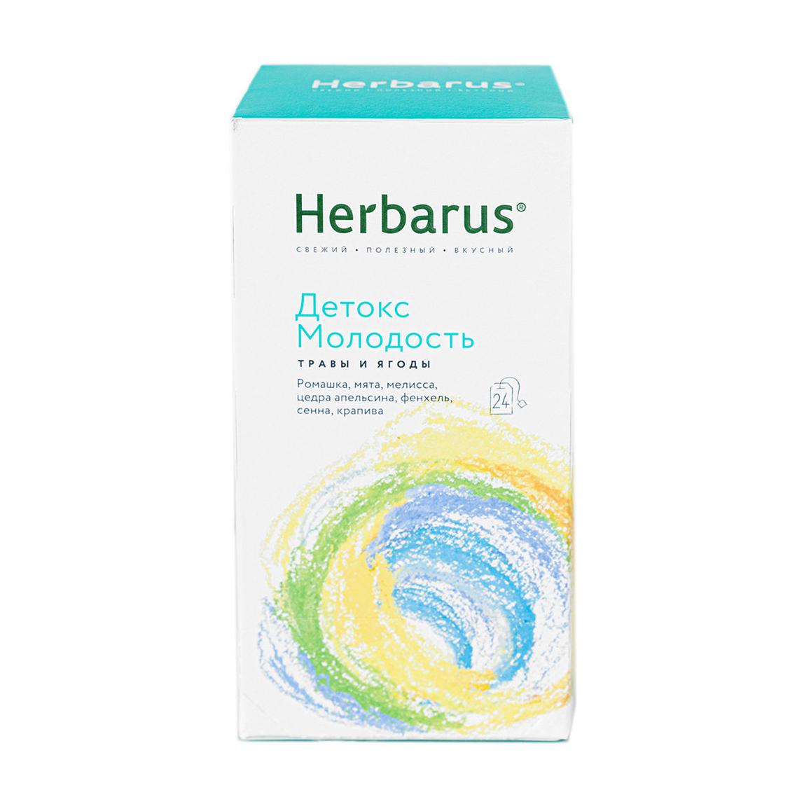 Чайный напиток Herbarus Детокс молодость 24 пакетика herbarus чайный напиток herbarus спокойствие баланс 35г