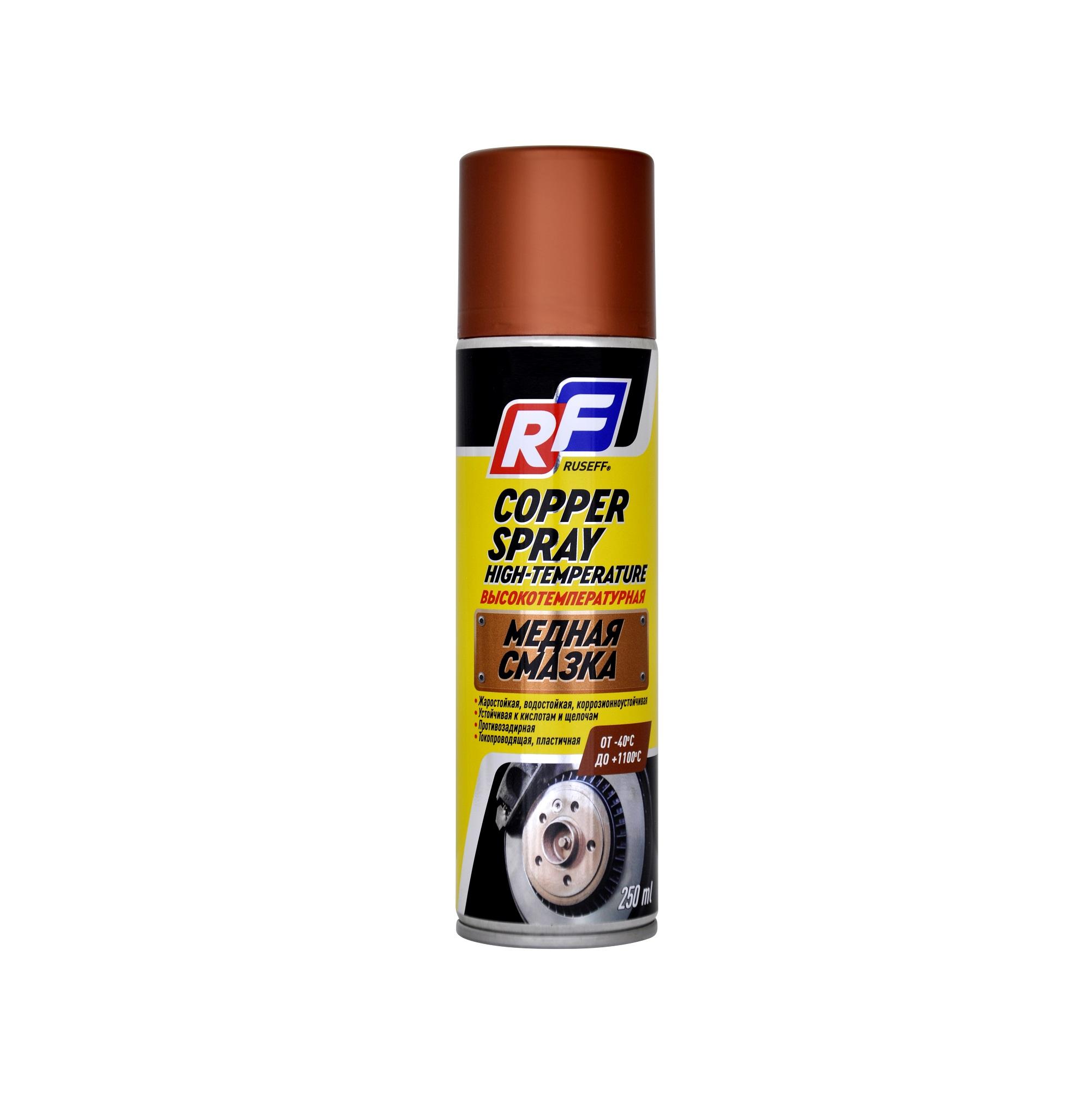 Медная смазка высокотемпературная Ruseff 0,25 л